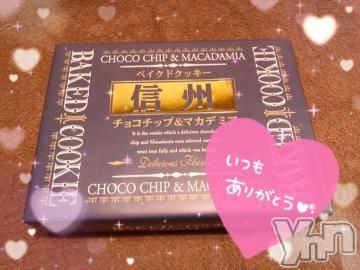 甲府ソープ オレンジハウス ひびき(27)の6月7日写メブログ「ありがとう?」