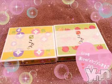 甲府ソープ オレンジハウス ひびき(27)の6月8日写メブログ「ありがとう?」