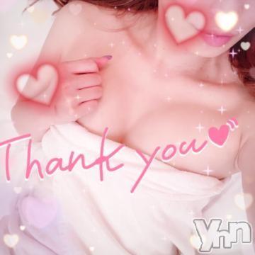 甲府ソープオレンジハウス ひびき(27)の2021年7月21日写メブログ「ありがとう?」