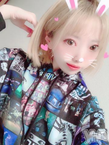 甲府ソープオレンジハウス こん(21)の2019年5月17日写メブログ「今日も??」