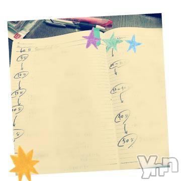 甲府ソープBARUBORA(バルボラ) なち(20)の6月24日写メブログ「ノートとペン…?」