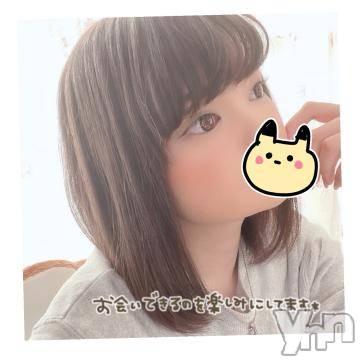 甲府ソープ BARUBORA(バルボラ) なち(20)の8月4日写メブログ「またあした~?」