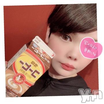 甲府ソープBARUBORA(バルボラ) なち(20)の2020年3月26日写メブログ「コーヒー牛乳?」