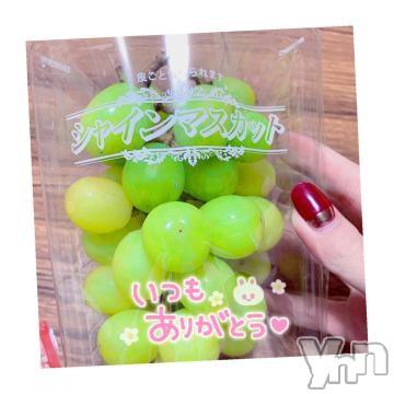 甲府ソープBARUBORA(バルボラ) なち(20)の2020年10月18日写メブログ「秋~????」
