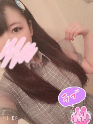 甲府ソープオレンジハウス あられ(21)の2020年6月30日写メブログ「おはよ~?」