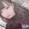 あられ(21)