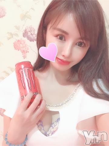 甲府ソープオレンジハウス れい(26)の2019年5月17日写メブログ「ありがとう?」