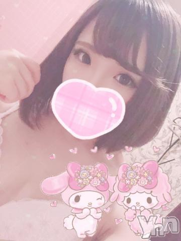 甲府ソープオレンジハウス つきひ(20)の2019年6月14日写メブログ「おれい??」
