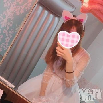 甲府ソープオレンジハウス れむ(20)の2019年5月17日写メブログ「?」