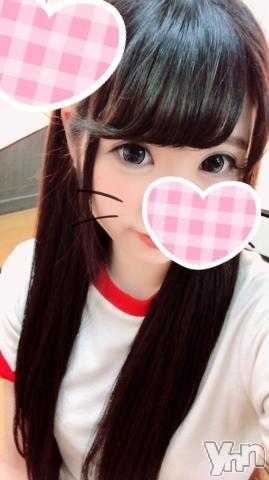 甲府ソープオレンジハウス あか(20)の2019年5月16日写メブログ「はじめまして?」