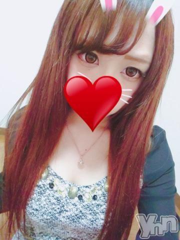 甲府ソープオレンジハウス ほたる(20)の2019年9月15日写メブログ「1日目?」