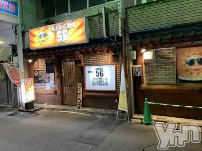 甲府市居酒屋・バー 夜更かし酒場56(ゴロー)の店舗イメージ枚目