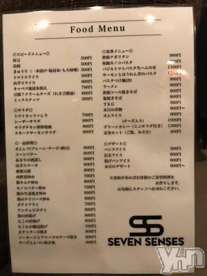 甲府市居酒屋・バー SEVEN SENSES(セブンセンシズ)の店舗イメージ枚目