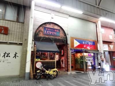 甲府市居酒屋・バー ルパンザバールの店舗イメージ枚目