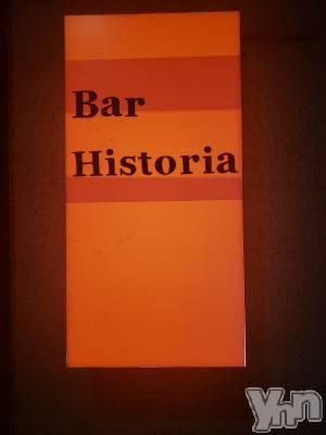 甲府市居酒屋・バー Bar Historia(バーヒストリア)の店舗イメージ枚目