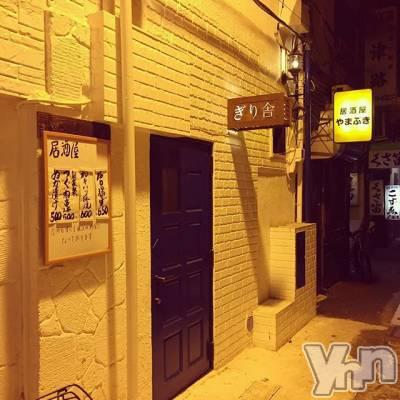 甲府市居酒屋・バー ぎり舎(ギリシャ)の店舗イメージ枚目