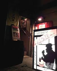 甲府市居酒屋・バー Jazz In Alone(アローン)の店舗イメージ枚目