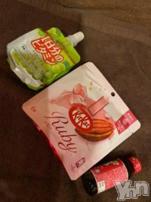 甲府ソープ オレンジハウス みこ(21)の2月20日写メブログ「ありがとう」