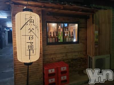 甲府市居酒屋・バー 漁夫乃勇(ギョフノユウ)の店舗イメージ枚目