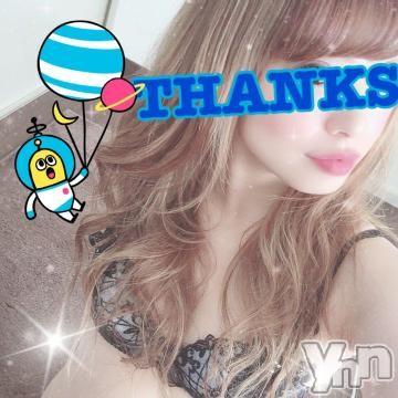 甲府ソープ石亭(セキテイ) ひびき(27)の2021年1月12日写メブログ「THANKS?」