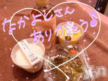 甲府ソープ石亭(セキテイ) ひびき(27)の2021年5月3日写メブログ「THANKS?」
