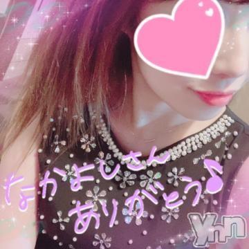 甲府ソープ石亭(セキテイ) ひびき(27)の2021年6月9日写メブログ「ありがとう?」
