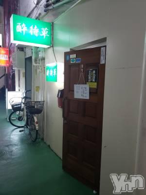 甲府市スナック 酔待草(ヨイマチグサ)の店舗イメージ枚目