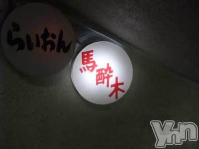 甲府市居酒屋・バー 馬酔木(アセビ)の店舗イメージ枚目