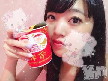 甲府ソープオレンジハウス はく(20)の2019年6月13日写メブログ「かあい~?」