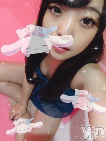 甲府ソープオレンジハウス はく(20)の2019年6月13日写メブログ「明日は?*゚」