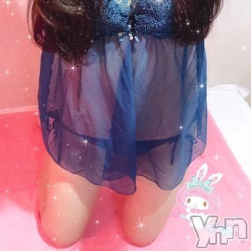 甲府ソープオレンジハウス はく(20)の2019年6月14日写メブログ「ありがとう?」