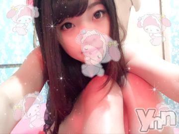 甲府ソープオレンジハウス はく(20)の2019年6月14日写メブログ「ドキドキ?」