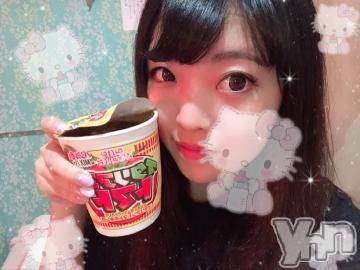 甲府ソープオレンジハウス はく(20)の2019年6月14日写メブログ「今日もね?」