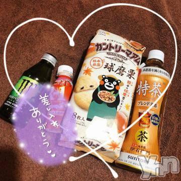 甲府ソープ オレンジハウス むぎ(21)の9月5日写メブログ「差し入れ?」