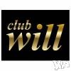 甲府キャバクラ club will(クラブウィル)の2月21日お店速報「本日の出勤」