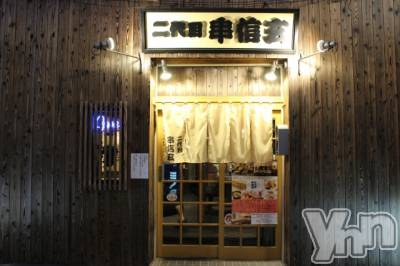 甲府市居酒屋・バー 二代目 串信玄(ニダイメクシシンゲン)の店舗イメージ枚目