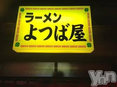 甲府市居酒屋・バー よつば屋ラーメン(ヨツバヤラーメン)の店舗イメージ枚目
