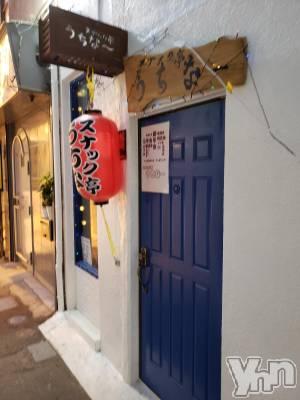 甲府市スナック スナック亭うちなー(スナックテイウチナー)の店舗イメージ枚目