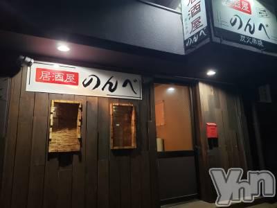 甲府市居酒屋・バー 居酒屋のんべの店舗イメージ枚目
