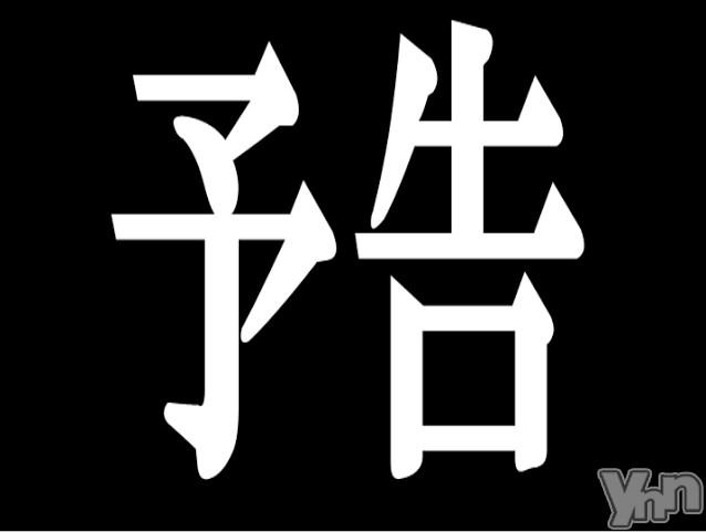 甲府デリヘル山梨デリヘル 絆 甲府店(ヤマナシデリヘル キズナ コウフテン) いお(27)の2021年1月13日写メブログ「あっした~」