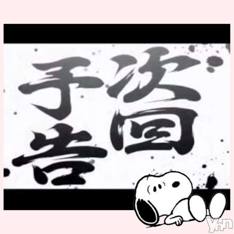 甲府デリヘル山梨デリヘル 絆 甲府店(ヤマナシデリヘル キズナ コウフテン) いお(27)の2021年2月22日写メブログ「!!!!!!!」