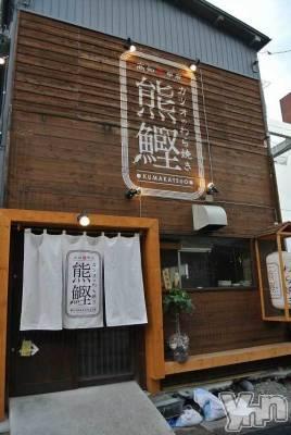 甲府市居酒屋・バー 熊鰹(クマカツオ)の店舗イメージ枚目