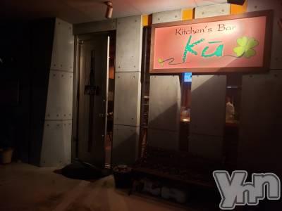 甲府市居酒屋・バー Kitchen's Bar Ku(キッチンバークゥ)の店舗イメージ枚目