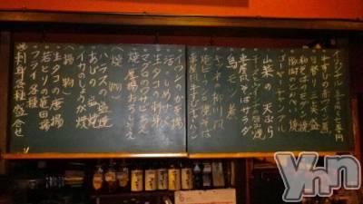 甲府市居酒屋・バー 甲州車屋(コウシュウクルマヤ)の店舗イメージ枚目