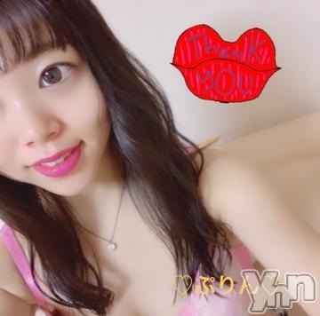 甲府ソープオレンジハウス ぷりん(20)の2019年9月14日写メブログ「?1週間ありがとう??」