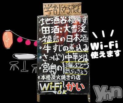 甲府市居酒屋・バー 駅前酒場 焼き鳥 かい(エキマエサカバヤキトリカイ)の店舗イメージ枚目