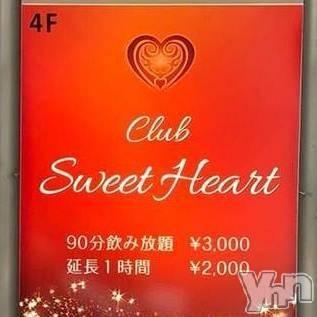 甲府市外人パブ・クラブ Club Sweet Heart (クラブスウィートハート)の店舗イメージ枚目