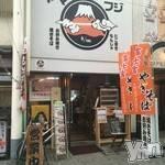 甲府市居酒屋・バー ヤマフジの店舗イメージ枚目