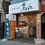 甲府市居酒屋・バー 鷹の(タカノ)の店舗イメージ枚目