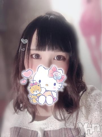 甲府ソープオレンジハウス あまね(20)の2019年10月13日写メブログ「お知らせ??/」